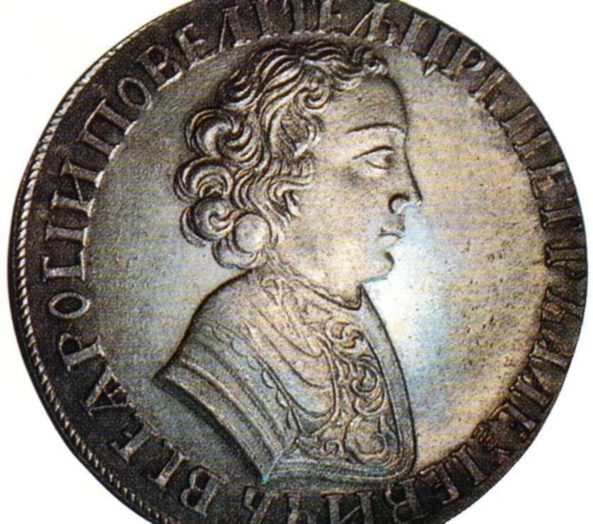 Rublo de Pedro el Grande