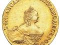 Imperial de Isabel Petrovna