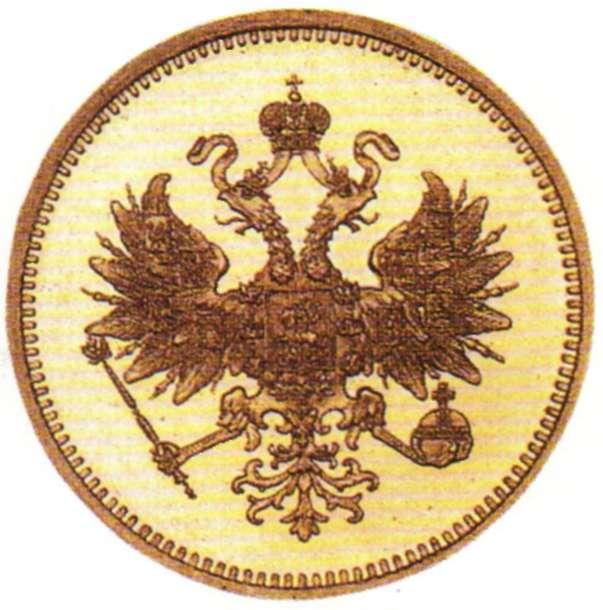 Monedas del Norte de Europa
